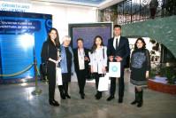 "XI Republican subject Olympiad on specialty ""Finance"" among students Of universities of Kazakhstan"