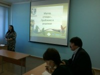 "ROUNDTABLE ""RESULTS AND PROSPECTS OF MSW in Kazakhstan """