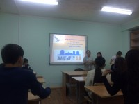 Discussion of the message of the President of Kazakhstan Republic with students