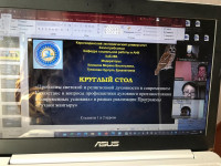 "Online conference on the topic ""Problems of secular and religious spirituality in modern Kazakhstan and questions of spiritual conflict prevention in modern conditions"""