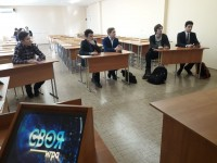 Olympiad in Informatics among pupils of 10-11 grades of secondary educational institutions