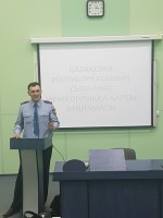 Lecture on «Sociocultural and legal factors of prevention of corruption»