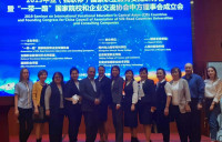 Short-term internship for teachers of the College of Economics, Business and Law of Karaganda Economic University of Kazpotrebsoyuz at the Beijing Information Technology College (Beijing, China)
