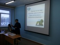 "The department ""ecology and measurement"" was held round table ""problems of effective environmental and economic processes in kazakhstan"""
