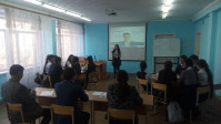 SPECIAL INTELLECTUAL COMPETITION BETWEEN PUPILS «WHAT? WHERE? WHEN»