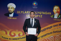 "Award ceremony for the holders of the title "" Best University teacher»"