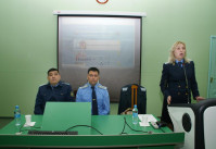 Seminar on the topic «Criminal Offense Cards»