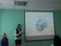 "SCIENTIFIC SEMINAR ""RATIONAL USE OF WATER RESOURCES FOR INCREASING THE LEVEL OF ECOLOGICAL CULTURE OF THE POPULATION"""