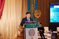 "International scientific-practical conference on the ""Problems and prospects of industrial and innovative development in the Eurasian Economic Union (EAEC)"""
