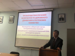 «Organizational and applied problems of road safety in Republic of Kazakhstan»