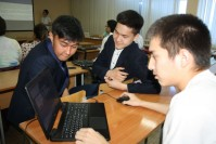 Competition focused on «The best innovation project in IT-technology»
