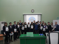 Comprehensive Intellectual Olympiad – 2018