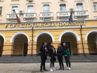 "Reports about the passage of studies at the Sofia University ""St. Kliment Ohridski"", Sofia, Bulgaria   under the academic mobility program"