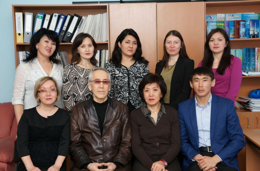Телефоный справочник карагандинской области 2008г