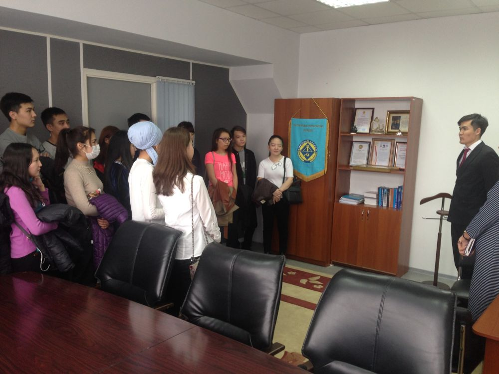 A visiting session on the basis of KSU «Youth Resource Center of Karaganda region»