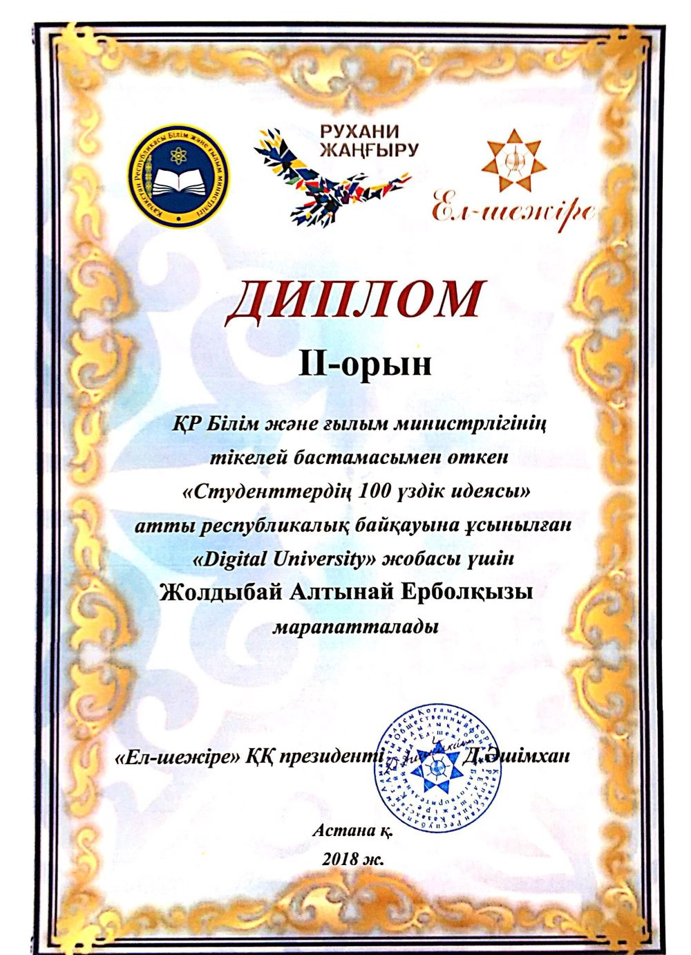 Our student became the winners of the republican competition