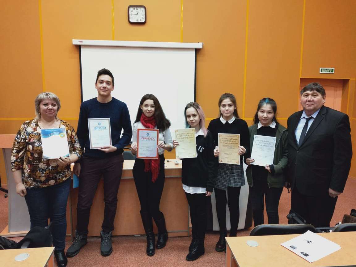 Olympiad on the history of Kazakhstan